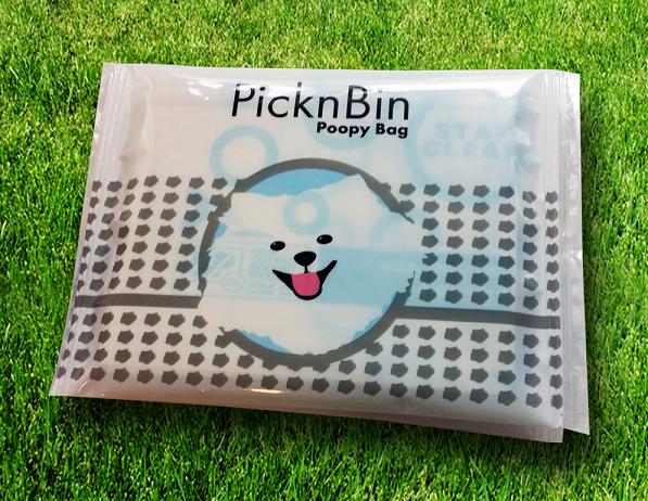 picknbin